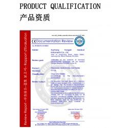 Coconut Tree Brand Tea 1/2 kg (500gm)