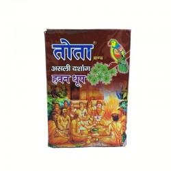 Tota Hawan Samagri Dhoop...