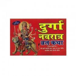 Gits Rajma Masala 300gm